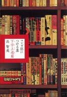 manga-kyou.jpg