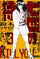 sevensamurais-3.jpg